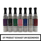 VapeOnly mini BDCC clearomizer