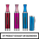 FBC Clearomizer